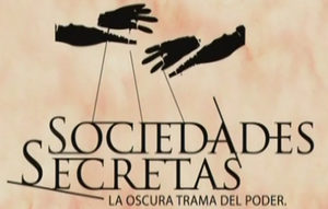 Тайные общества