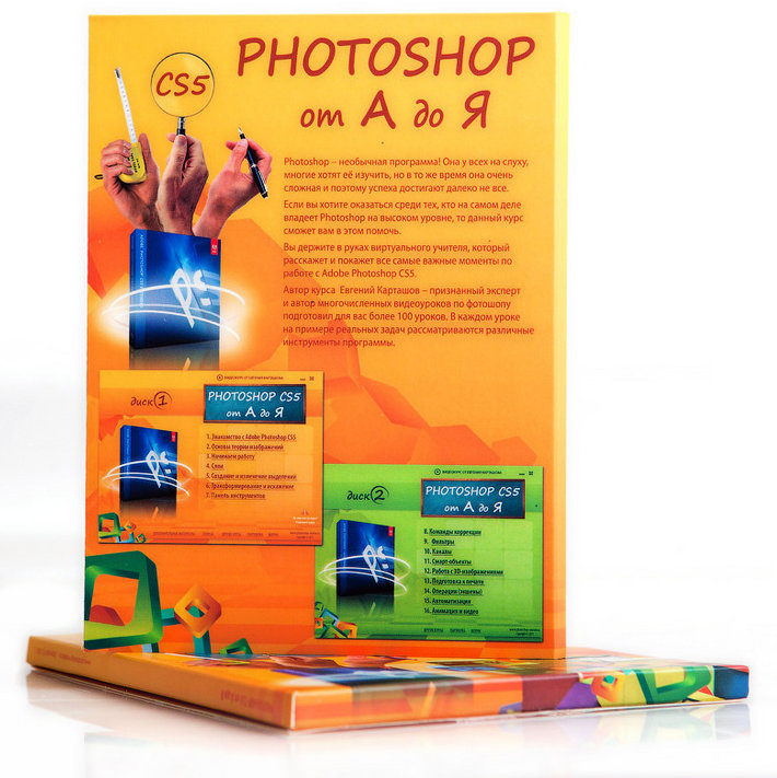 Adobe Photoshop от А до Я