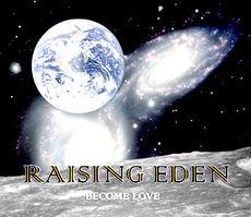 Новый Эдем
