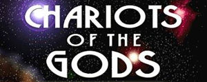 Колесницы Богов. Тайны Богов