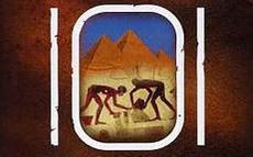 Алхимия пирамид