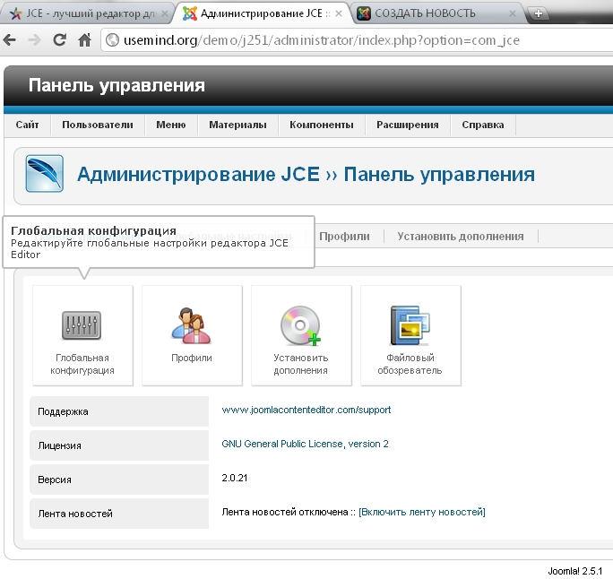 Kassy 0 8 crack - Найдется все. kassy 0.72 к/admin/categories.php.