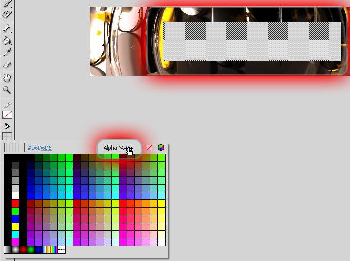 Интерактивный flash header