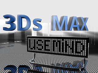 Как изучить 3D MAX